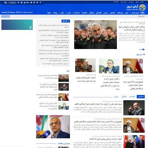 طراحی وبسایت خبری