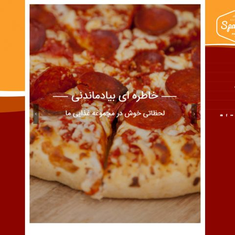 طراحی وبسایت برای رستوران ها